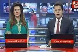 Abbtak News 9pm Bulletin – 30th June 2017