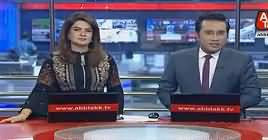 Abbtak News 9pm Bulletin – 30th September 2018