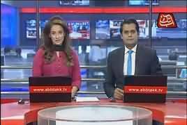 Abbtak News 9pm Bulletin – 31st July 2017