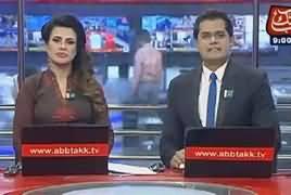 Abbtak News 9pm Bulletin – 3rd August 2017