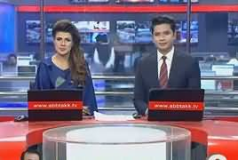 Abbtak News 9pm Bulletin – 3rd February 2017