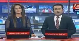 Abbtak News 9pm Bulletin– 3rd January 2019