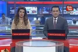 Abbtak News 9pm Bulletin – 3rd July 2018