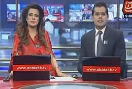 Abbtak News 9pm Bulletin – 4th August 2017