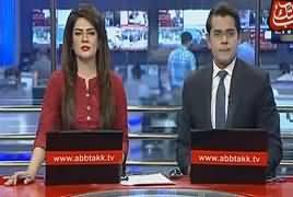 Abbtak News 9pm Bulletin – 4th July 2017