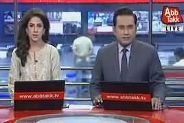 Abbtak News 9pm Bulletin – 5th April 2018