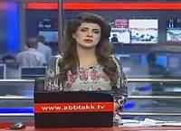 Abbtak News 9pm Bulletin – 5th August 2016