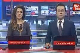 Abbtak News 9pm Bulletin – 5th January 2018