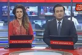 Abbtak News 9pm Bulletin – 5th March 2018...