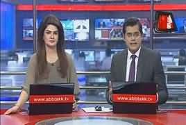 Abbtak News 9pm Bulletin – 5th November 2017