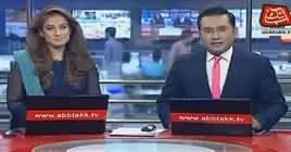 Abbtak News 9pm Bulletin – 5th October 2018