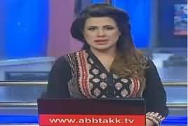 Abbtak News 9pm Bulletin – 5th September 2017