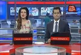 Abbtak News 9pm Bulletin – 6th July 2017