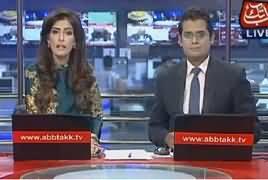 Abbtak News 9pm Bulletin – 6th June 2017
