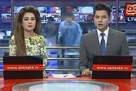 Abbtak News 9pm Bulletin – 6th March 2017