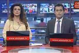 Abbtak News 9pm Bulletin – 6th October 2017