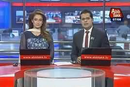 Abbtak News 9pm Bulletin – 7th August 2017