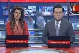 Abbtak News 9pm Bulletin – 7th August 2018