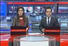 Abbtak News 9pm Bulletin – 7th June 2017