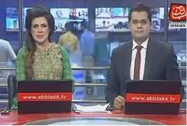 Abbtak News 9pm Bulletin – 7th September 2017