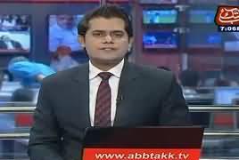 Abbtak News 9pm Bulletin – 8th April 2017