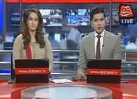 Abbtak News 9pm Bulletin – 8th August 2016