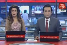 Abbtak News 9pm Bulletin – 8th August 2018