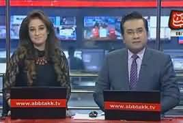 Abbtak News 9pm Bulletin – 8th December 2018