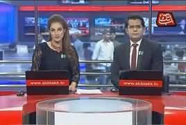 Abbtak News 9pm Bulletin – 9th August 2017