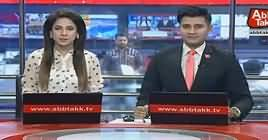 Abbtak News 9pm Bulletin– 9th December 2018