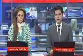 Abbtak News 9pm Bulletin – 9th February 2017