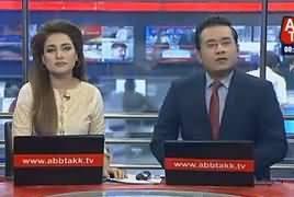 Abbtak News 9pm Bulletin – 9th January 2019