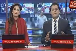 Abbtak News 9pm Bulletin – 9th June 2017