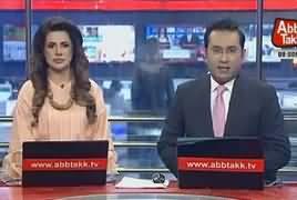 Abbtak News 9pm Bulletin – 9th October 2018