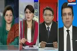 Abbtak Special Transmission (Senate Elections) [8PM To 9PM] – 3rd March 2018