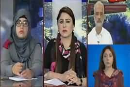 Abbtak Special Transmission (Zainab Ko Insaf Kaun De Ga) – 10th January 2018