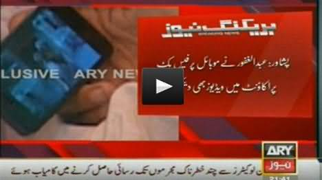 Abdul Ghafoor MPA Of JUIF Caught on Camera Using Facebook in KPK Assembly