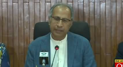 Abdul Hafeez Sheikh Addresses Press Conference in Islamabad - 25th May 2019