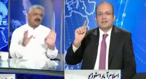 Abdul Qadir Baloch Got Angry on Nadeem Malik For Not Letting Him Talk