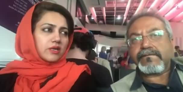 Abdul Qayyum Siddiqui And Asma Sherazi At Heathrow Airport
