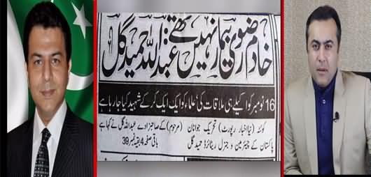 Abdullah Hameed Gul's Exclusive Talk Regarding His Viral Statement About Khadim Rizvi