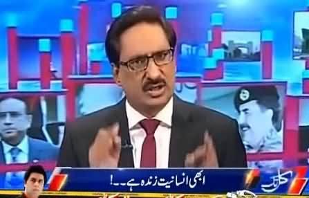 Abhi Insaniyat Zinda Hai - Javed Chaudhry Praising Imran Khan & Bilawal