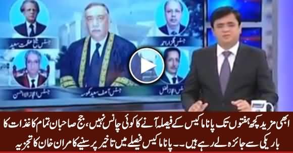 Abhi Mazeed Kuch Hafte Panama Case Aane Ka Chance Nahi ... Kamran Khan Report