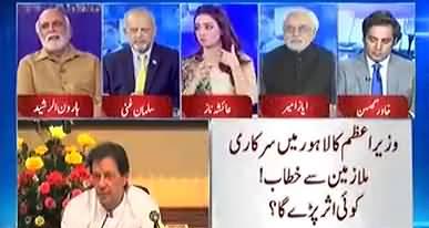 Ayaz Amir Criticizing Cameramen Who Recorded Imran Khan's Speech