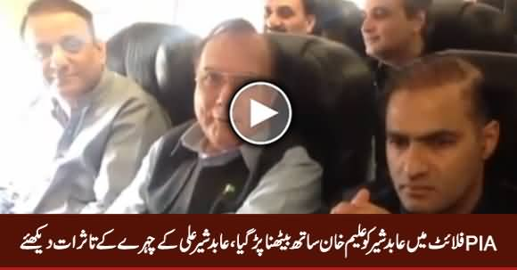 Abid Sher Ali and Abdul Aleem Khan Seated Together in PIA Flight