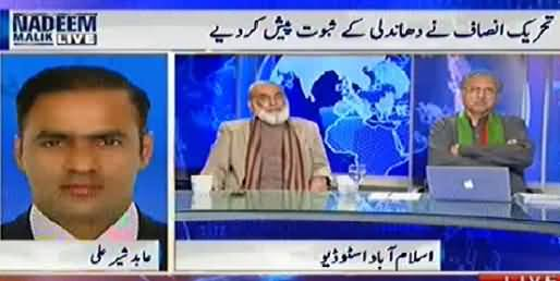 Abid Sher Ali Blasts Afzal Khan (Former Sec. ECP) on His Face in Live Show