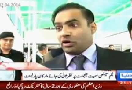 Abid Sher Ali Broke His Tv When Pakistan Lost Match by West Indies