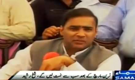 Abid Sher Ali Calls Sheikh Rasheed A