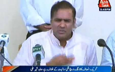 Abid Sher Ali Challenges Imran Khan to Bring A Single Corruption Case Against PMLN Govt