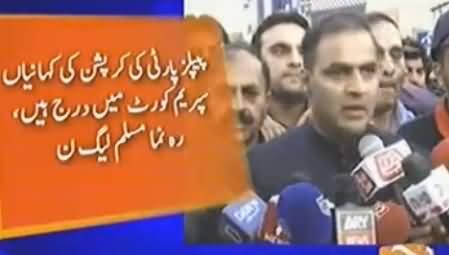 Abid Sher Ali Criticizing Jahangir Tareen, Sheikh Rasheed And Bilawal Zardari